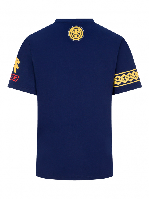 T-shirt MM93 Special Edition - Japan GP